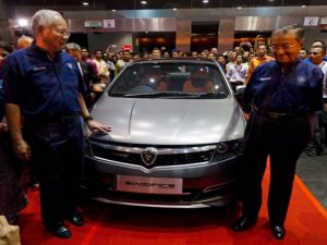 Latest Car Models In Malaysia	 Malaysia39s Proton Unveils Latest Car Model